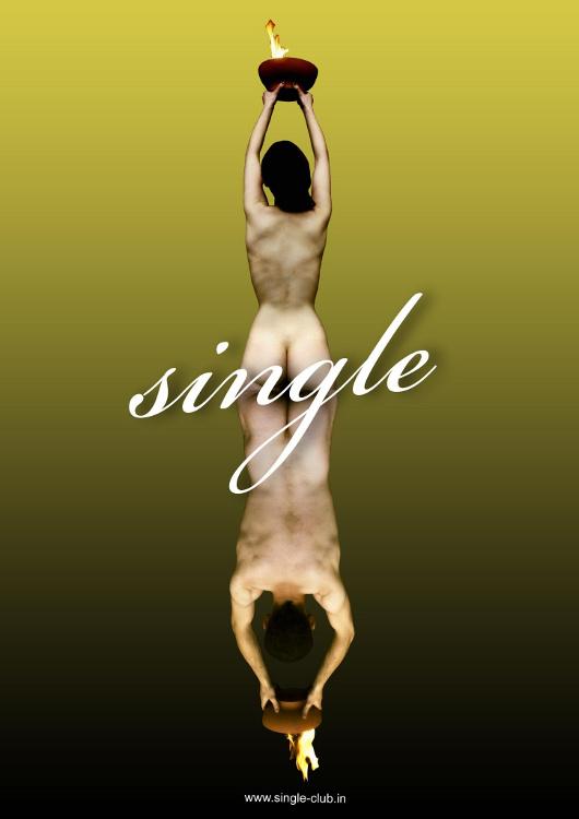 Singles bar il
